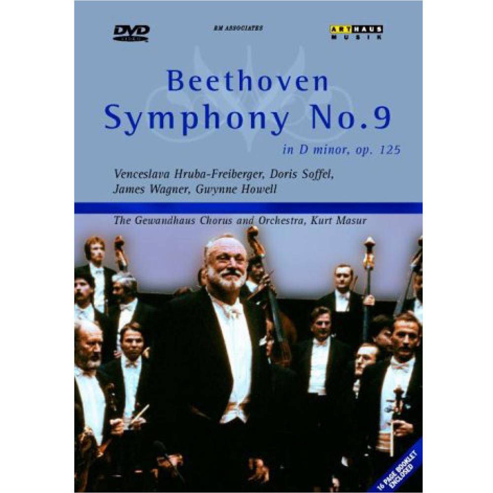 image Ludwig van beethoven symphonie 5 mvt 1