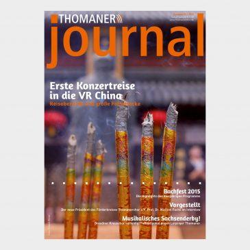 THOMANER journal 02|2015